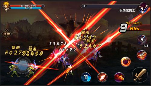 格斗猎人 剑魂2