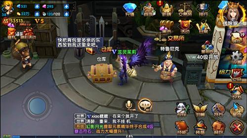 格斗猎人 仓库系统2