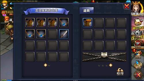 格斗猎人 仓库系统3
