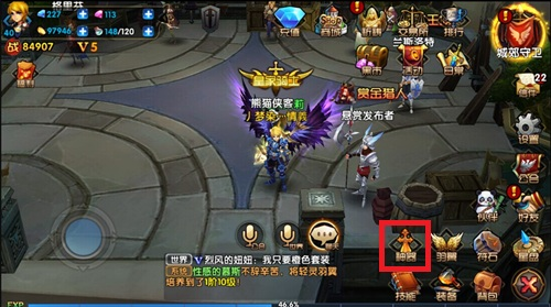 格斗猎人 神器系统1