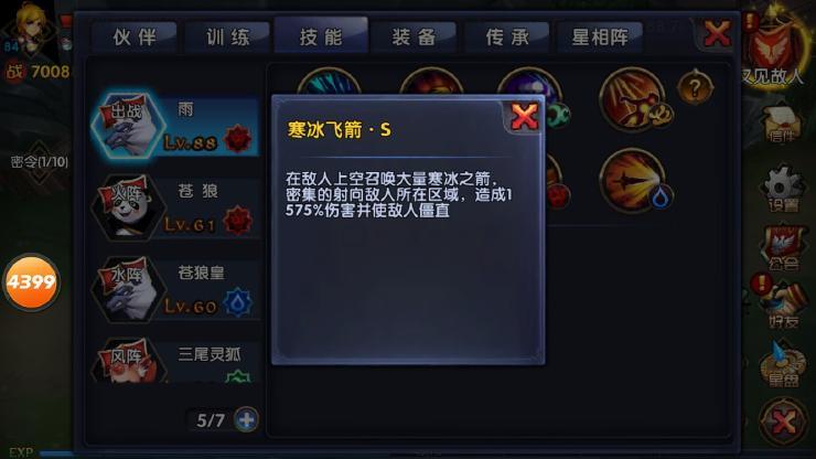 格斗猎人2.jpg