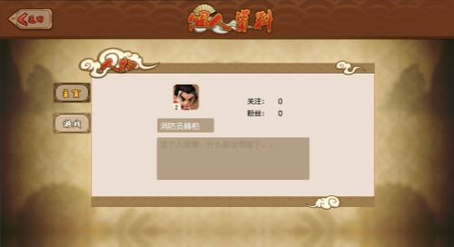 图02:关注信息_meitu_3.jpg
