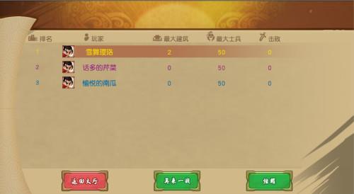 图05:分享_meitu_6.jpg
