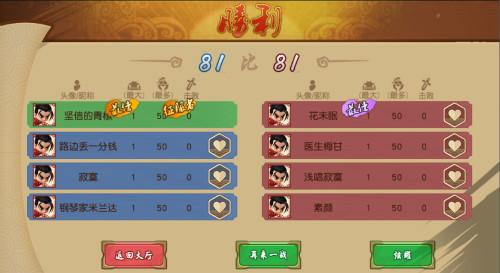 图06:分享_meitu_7.jpg