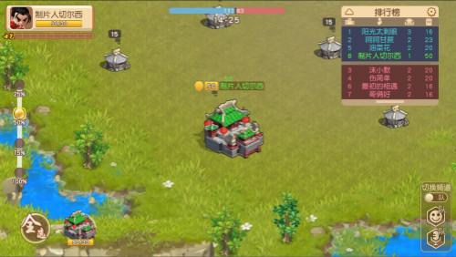 图08:组队界面_meitu_9.jpg