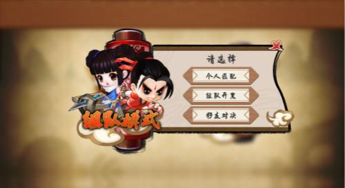 图01:好友对决_meitu_1.jpg