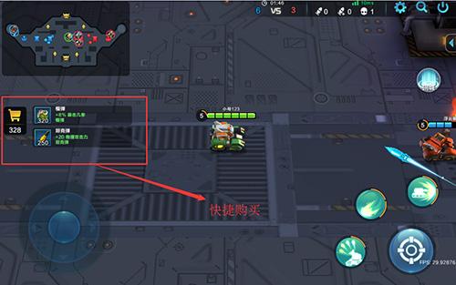 神装无敌 《小小坦克》装备系统终上线 图2.jpg