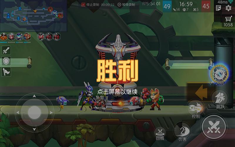 超能战士赢得比赛三部曲 图四.jpg