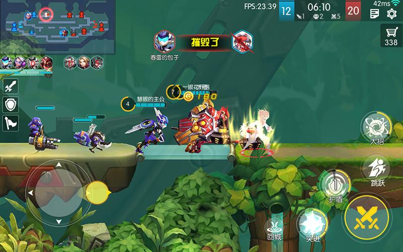 《超能战士》通用战斗技巧攻击篇图2.jpg