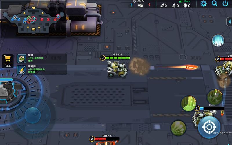 《小小坦克》之穿刺坦克详解 图4.jpg