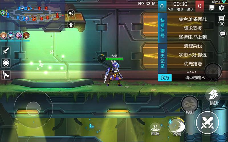 超能战士开黑语音介绍 图2.jpg