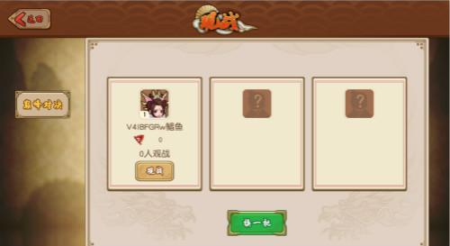 图02:观战1_meitu_2.jpg