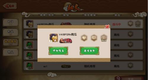 图04:观战3_meitu_4.jpg