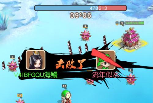 图07:击败提示_meitu_7.jpg