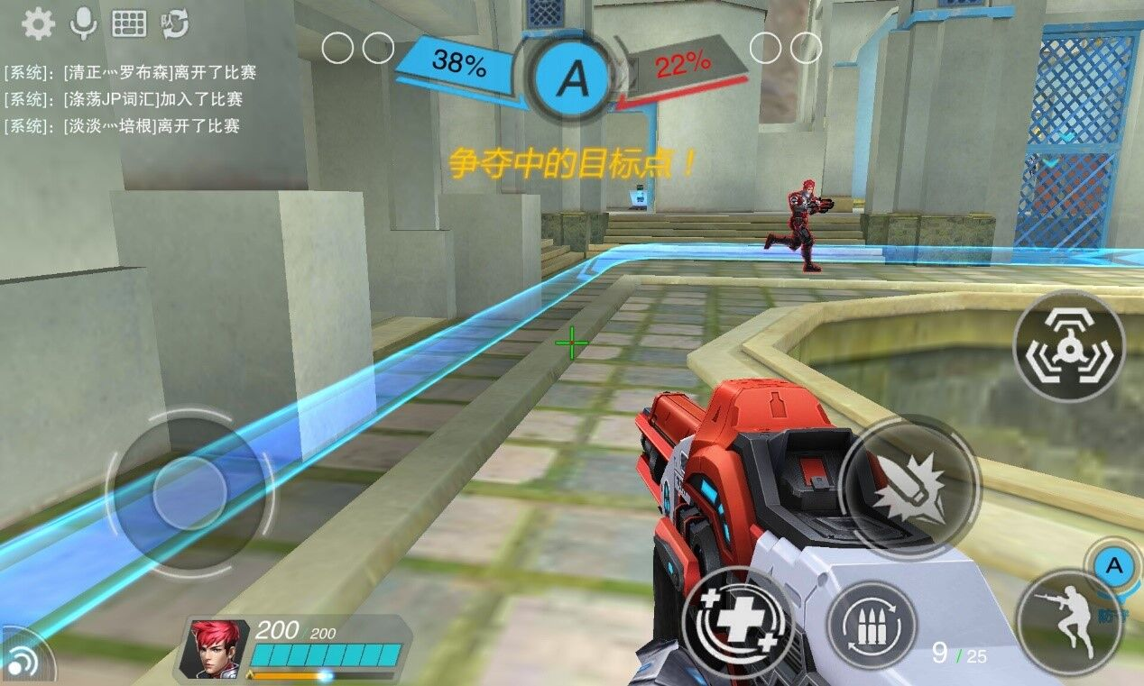 英雄枪战占点玩法3.jpg