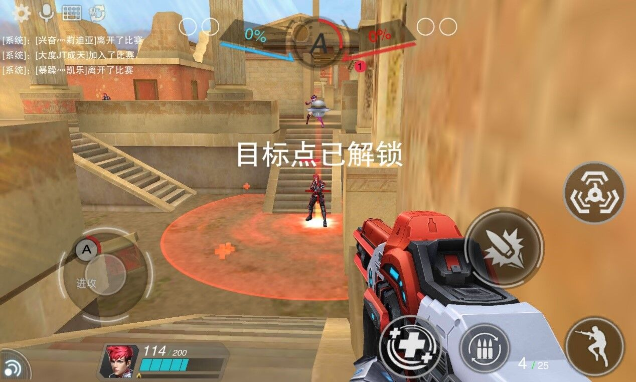 英雄枪战英雄杰兰特2.jpg