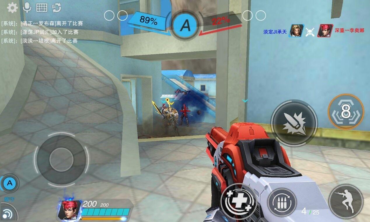 英雄枪战英雄艾伦3.jpg