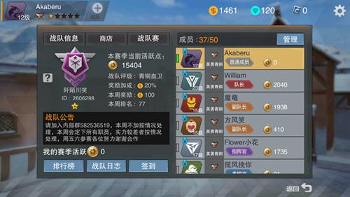 英雄枪战战队赛1.jpg