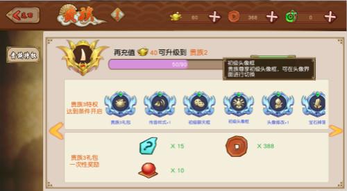 图05:贵族2_meitu_5.jpg