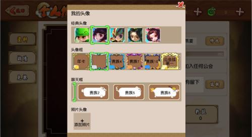 图06:贵族3_meitu_6.jpg