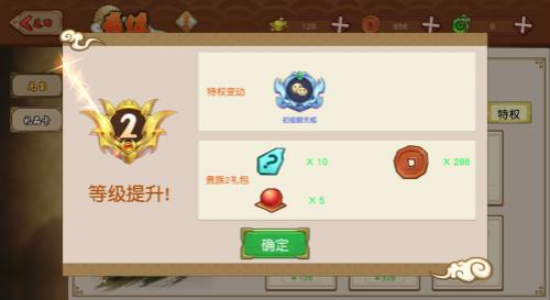 图08:贵族5_meitu_8.jpg
