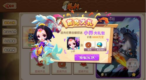 图09:首充_meitu_9.jpg
