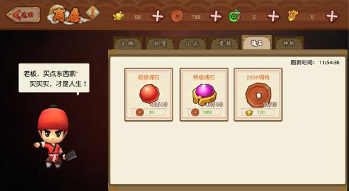 图14:商店2_meitu_14.jpg