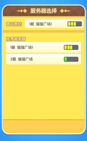 4选服页_副本.jpg