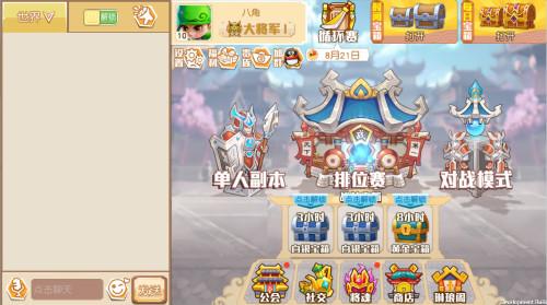 图01:主界面_meitu_1.jpg