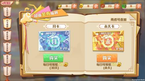 图10:月卡福利_meitu_10.jpg