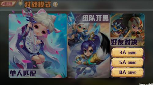 图13:对战2_meitu_13.jpg