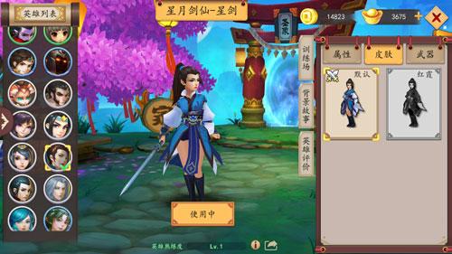 星剑.jpg