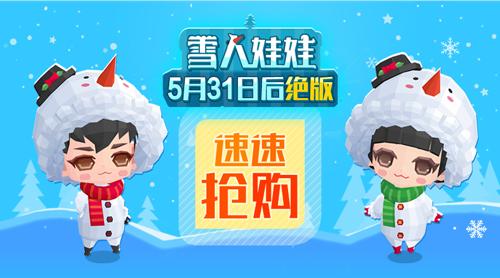 雪人绝版海报_500x278.jpg