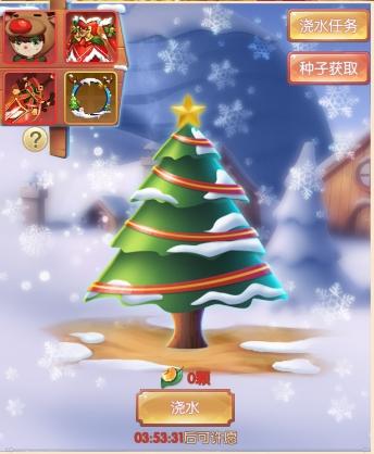 圣诞许愿4.jpg
