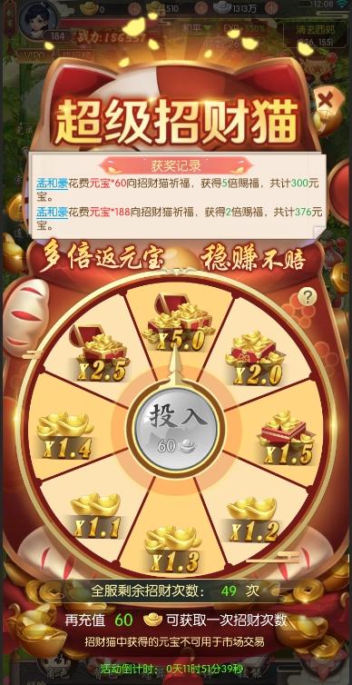 超级招财猫.jpg