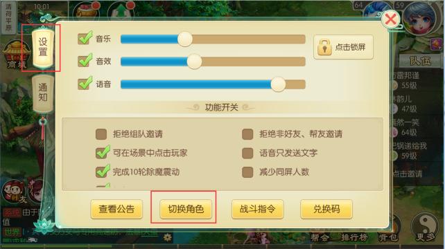 百炼成仙PC端下载