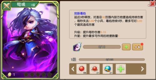 图07:将魂-荀彧_编辑.png