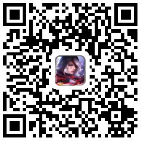天天奇兵IOS下载二维码.png
