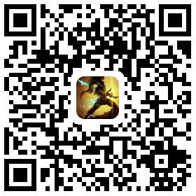乱斗吧勇士IOS下载二维码.png