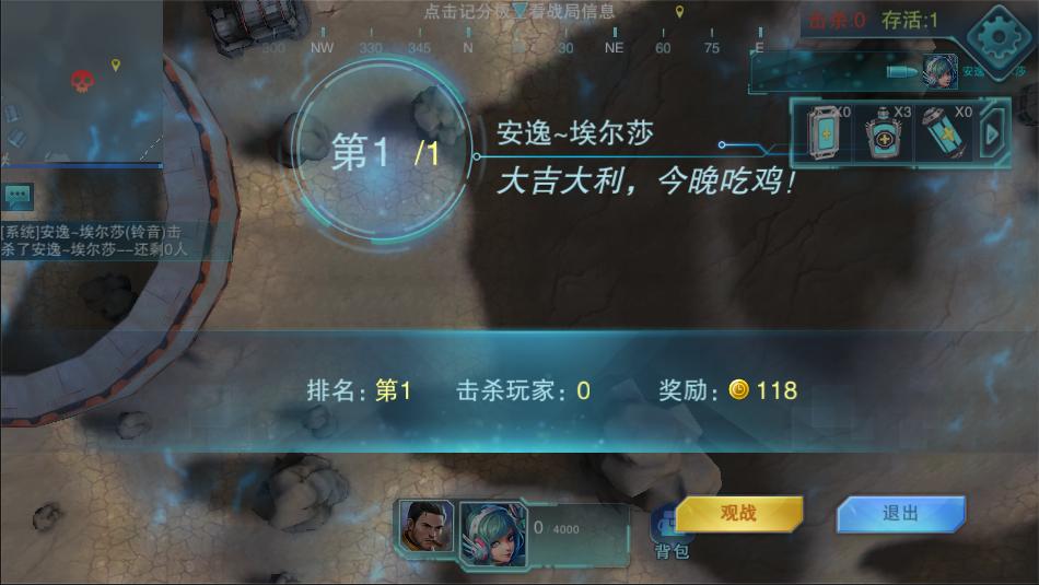 生存模式-11.png