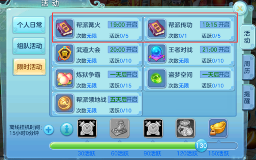 3_编辑.png