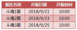 QQ截图20180921164852.png