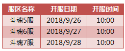QQ截图20180925180751.png
