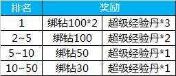 4-节日夺宝-1.png