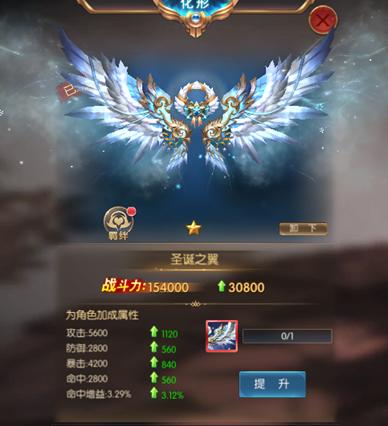 翅膀.png