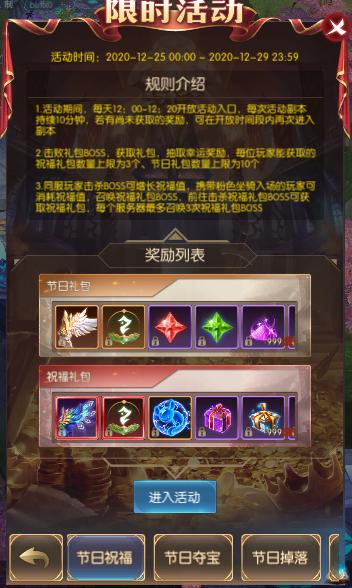 10-节日祝福.png