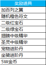 10-节日祝福2.png
