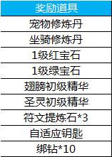11-节日制作2.png