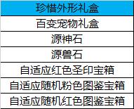 5云购极品.png