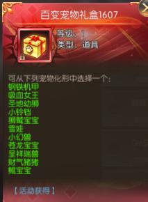 5云购 百变.png